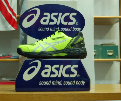 asics gel exclusive 5 sg